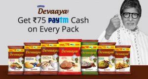 devaaya paytm cashback techholicz