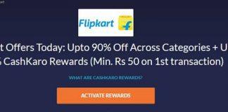 Flipkart deals aug