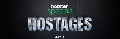 what is hotstara premium